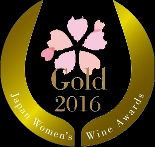 Sakura Awards Japan 2016 - Gold